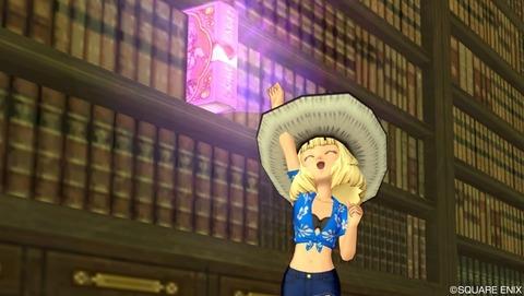 妖精図書館
