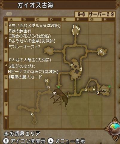 gaiosukokai01