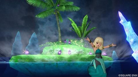 悦びの浮き島