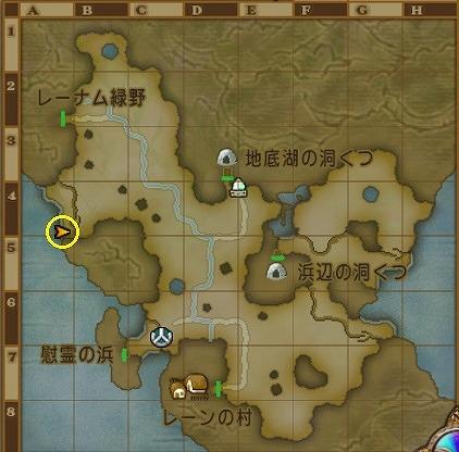 草食モーモン場所