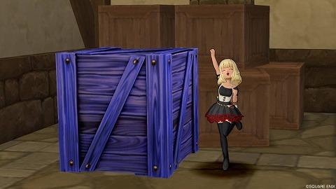 ブルーの木箱