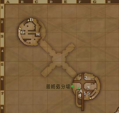 アルケミア地下1階