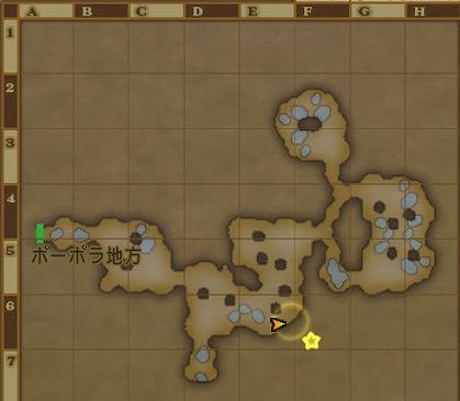 ペシュヤ地下空洞