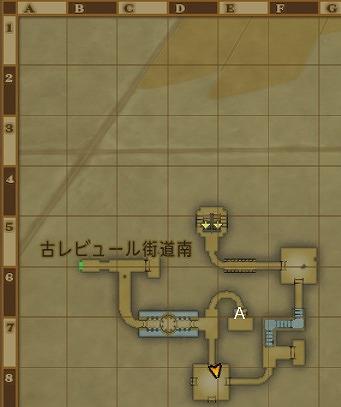 神儀の護堂1階