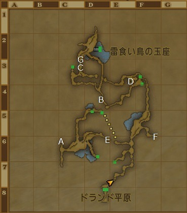 鬼岩城の宝箱