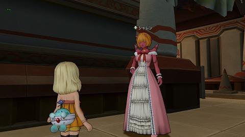 見覚えのあるドレス