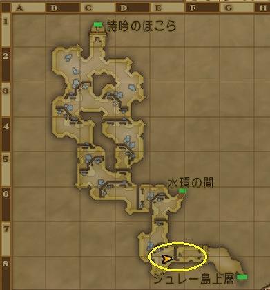メトロゴースト狩場2