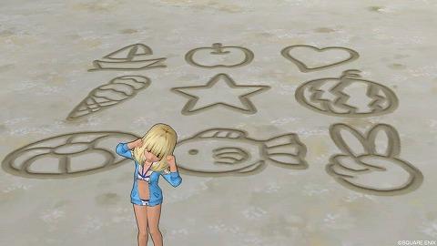 F6小島の落書き