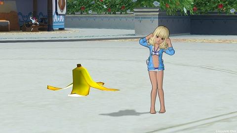ジュレットの町バナナの皮
