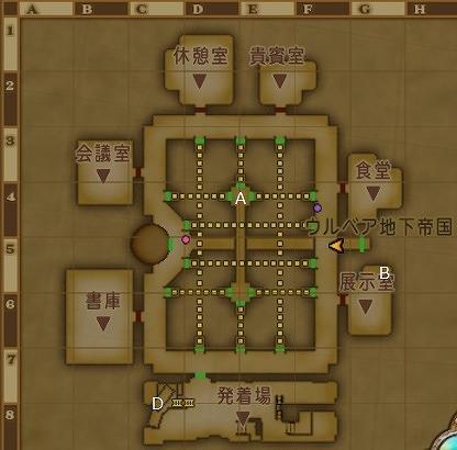 ウルベア帝国城1階宝箱