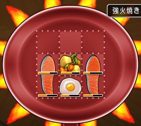 キレキレキッシュ作り方4