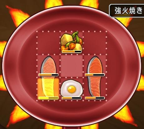 キレキレキッシュ作り方5