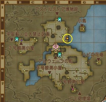クエスト557「小島に隠された秘密」受注場所
