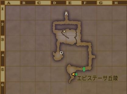 魔瘴調査区画地下1階宝箱