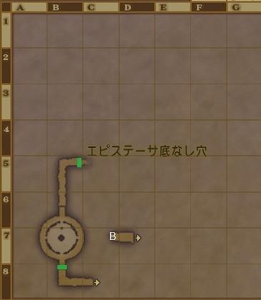 魔性調査区画地下4階宝箱