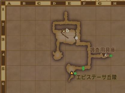 魔瘴調査区画地下1階キラキラデータ