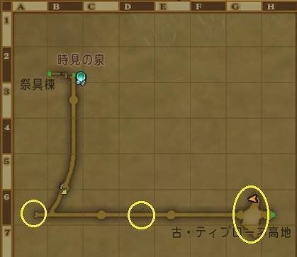4.5前期釣り場マデ神殿