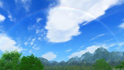 マイタウン虹の空