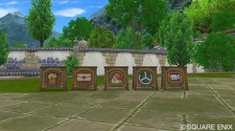 お店の庭具シリーズ(看板)