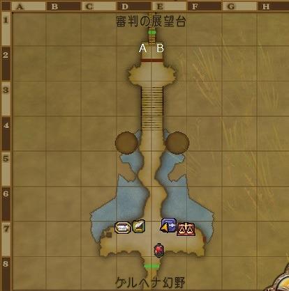 ドラクエ10大審門宝箱