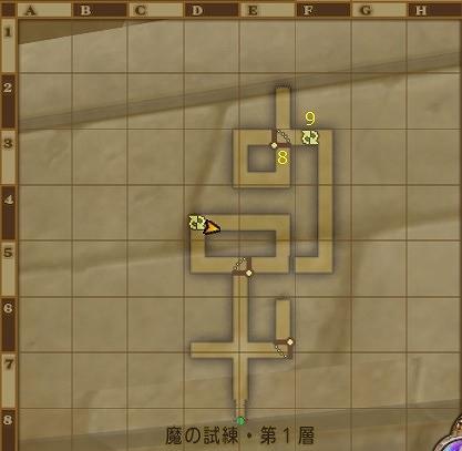 デモンマウンテン魔の試練第2層・表2