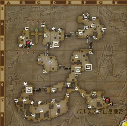 ドラクエ10魔幻都市ゴーラ跡キラキラマップ