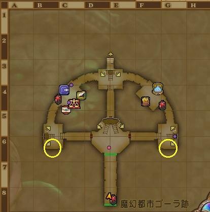 ドラクエ10真魔幻宮殿の宝物庫入り方
