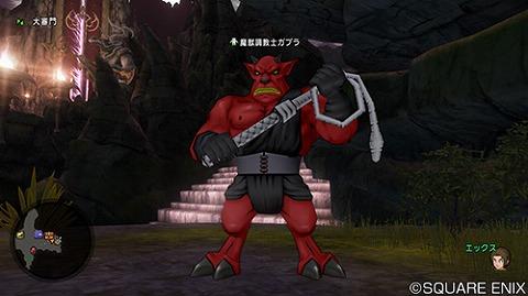 ドラクエ10魔獣調教士ガブラ