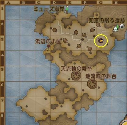 ドラクエ10バージョン5.1お宝の写真場所