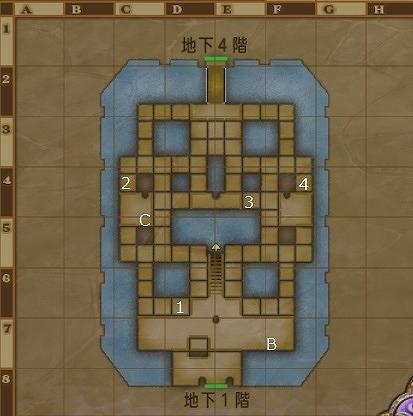 ドラクエ10朽ちた霊廟地下2階