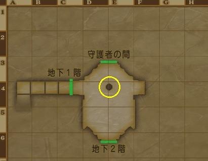 ドラクエ10朽ちた霊廟地下4階