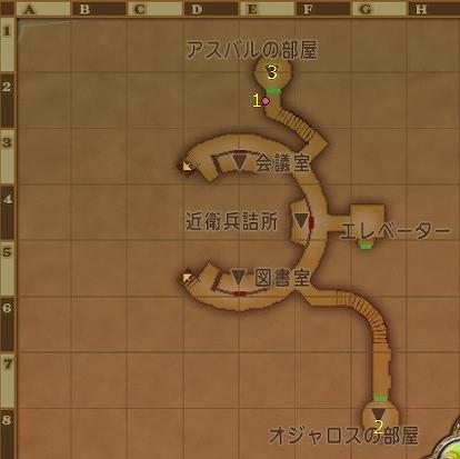 ドラクエ10ゼクレス城進め方01