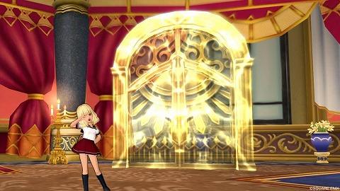 ドラクエ10アンルシアの部屋光の扉