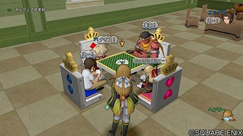 ドラクエ10大富豪テーブル