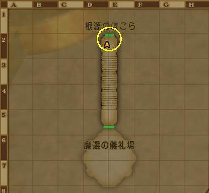ドラクエ10ゴダ神殿根源のほこら