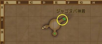 ドラクエ10封神の参道地下7階