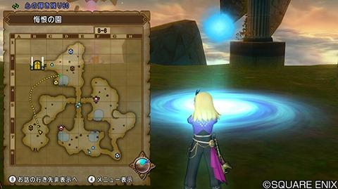 ドラクエ10心層の迷宮マップ
