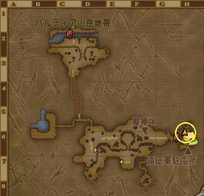 ドラクエ10ザハディガル岩峰遠征軍駐屯所