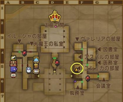 ドラクエ10大魔王城ユシュカの部屋