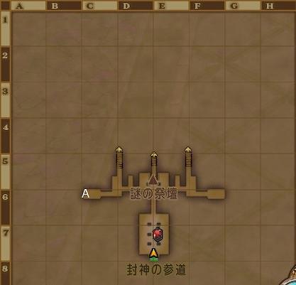 ドラクエ10ジャゴヌバ神殿1階宝箱