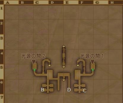 ドラクエ10ジャゴヌバ神殿地下1階宝箱
