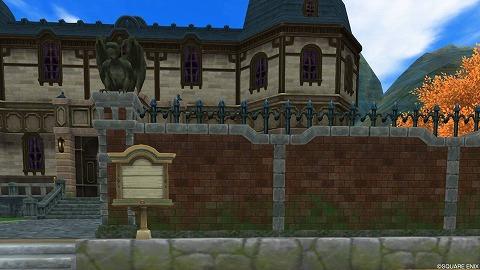 ドラクエ10夜宴館の塀