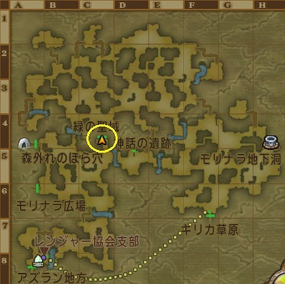 ドラクエ10緑の聖域