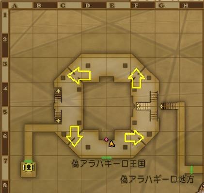 ドラクエ10偽モンスター格闘場謎解き
