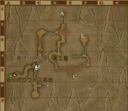 ドラクエ10未完のドラクロン山地第1層宝箱