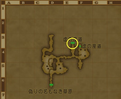 ドラクエ10創世の邪洞01