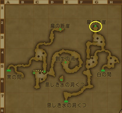 ドラクエ10創世の邪洞02