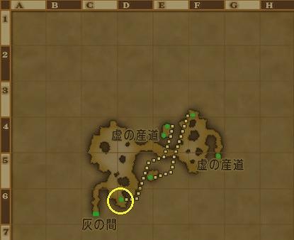 ドラクエ10創世の邪洞魔の断崖