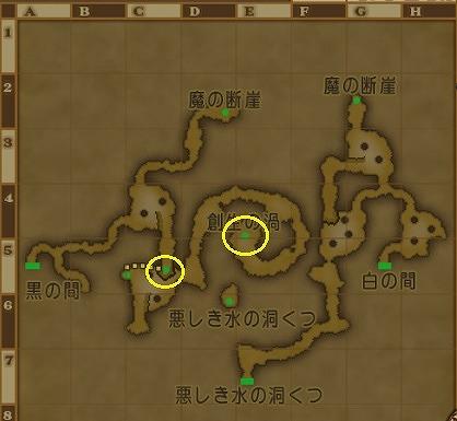 ドラクエ10創生の邪洞04