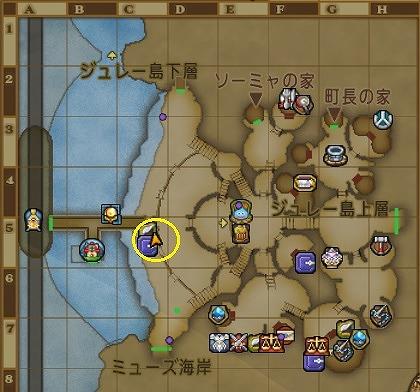 ドラクエ10はぐレモンからの挑戦11変装ヒントその2の場所